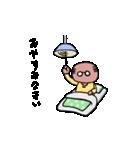 おじさん仕事がんばってんだよ(工場編)(個別スタンプ:40)