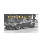 カスタムカースタンプ(個別スタンプ:02)