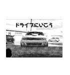 カスタムカースタンプ(個別スタンプ:05)