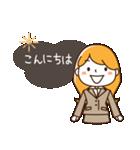 スーツ女子♡挨拶・ひとこと(個別スタンプ:02)