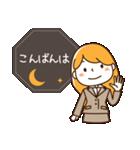 スーツ女子♡挨拶・ひとこと(個別スタンプ:03)