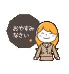スーツ女子♡挨拶・ひとこと(個別スタンプ:04)