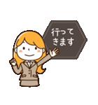 スーツ女子♡挨拶・ひとこと(個別スタンプ:05)