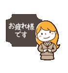 スーツ女子♡挨拶・ひとこと(個別スタンプ:07)