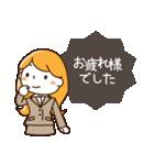 スーツ女子♡挨拶・ひとこと(個別スタンプ:08)