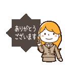 スーツ女子♡挨拶・ひとこと(個別スタンプ:09)