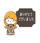スーツ女子♡挨拶・ひとこと(個別スタンプ:10)
