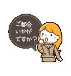 スーツ女子♡挨拶・ひとこと(個別スタンプ:11)