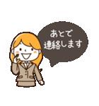 スーツ女子♡挨拶・ひとこと(個別スタンプ:13)