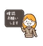 スーツ女子♡挨拶・ひとこと(個別スタンプ:14)