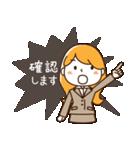 スーツ女子♡挨拶・ひとこと(個別スタンプ:15)