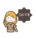 スーツ女子♡挨拶・ひとこと(個別スタンプ:17)