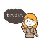 スーツ女子♡挨拶・ひとこと(個別スタンプ:19)