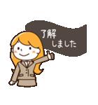 スーツ女子♡挨拶・ひとこと(個別スタンプ:20)