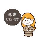 スーツ女子♡挨拶・ひとこと(個別スタンプ:23)
