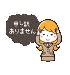 スーツ女子♡挨拶・ひとこと(個別スタンプ:26)