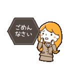 スーツ女子♡挨拶・ひとこと(個別スタンプ:27)