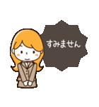 スーツ女子♡挨拶・ひとこと(個別スタンプ:28)