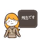 スーツ女子♡挨拶・ひとこと(個別スタンプ:29)