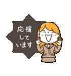 スーツ女子♡挨拶・ひとこと(個別スタンプ:30)