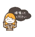 スーツ女子♡挨拶・ひとこと(個別スタンプ:31)