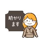 スーツ女子♡挨拶・ひとこと(個別スタンプ:32)