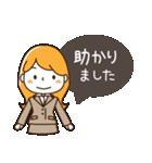 スーツ女子♡挨拶・ひとこと(個別スタンプ:33)