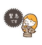 スーツ女子♡挨拶・ひとこと(個別スタンプ:34)