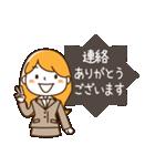 スーツ女子♡挨拶・ひとこと(個別スタンプ:35)