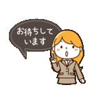 スーツ女子♡挨拶・ひとこと(個別スタンプ:36)