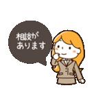 スーツ女子♡挨拶・ひとこと(個別スタンプ:37)