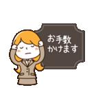 スーツ女子♡挨拶・ひとこと(個別スタンプ:38)