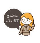 スーツ女子♡挨拶・ひとこと(個別スタンプ:39)