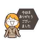 スーツ女子♡挨拶・ひとこと(個別スタンプ:40)