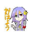 我らがうどんべぇ!!!(個別スタンプ:01)