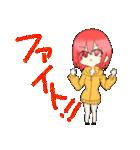 我らがうどんべぇ!!!(個別スタンプ:29)
