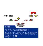 我らがうどんべぇ!!!(個別スタンプ:39)