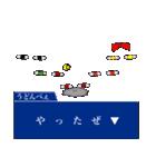 我らがうどんべぇ!!!(個別スタンプ:40)