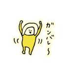 domiスタンプきほんのほ(個別スタンプ:01)