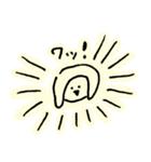 domiスタンプきほんのほ(個別スタンプ:02)