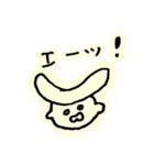 domiスタンプきほんのほ(個別スタンプ:03)