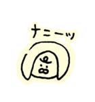 domiスタンプきほんのほ(個別スタンプ:04)
