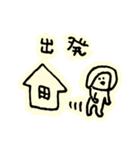 domiスタンプきほんのほ(個別スタンプ:05)