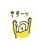 domiスタンプきほんのほ(個別スタンプ:06)