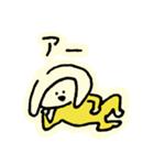 domiスタンプきほんのほ(個別スタンプ:08)