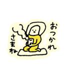 domiスタンプきほんのほ(個別スタンプ:09)