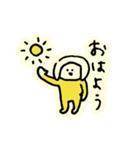 domiスタンプきほんのほ(個別スタンプ:10)