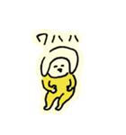 domiスタンプきほんのほ(個別スタンプ:11)