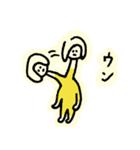 domiスタンプきほんのほ(個別スタンプ:12)