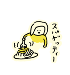 domiスタンプきほんのほ(個別スタンプ:13)